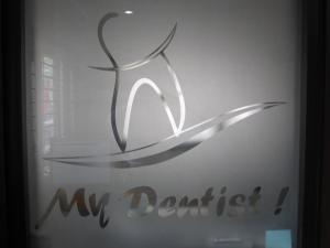 logo-glass-film-printing