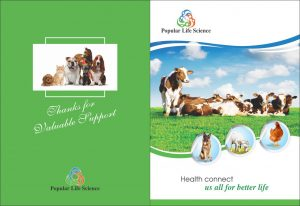 Veterinary Visual Aids Printing